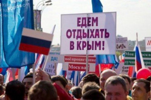 Залетний сезон туристы принесли Крыму млрд. руб.