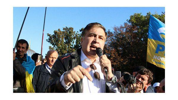 Наакции приверженцев Саакашвили вОдессе произошла массовая драка