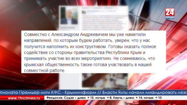 Изборский клуб под руководством Александра Проханова планирует открыть своё представительство в Крыму