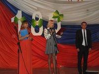 180-летний юбилей села отметили жители Марьино Джанкойского района