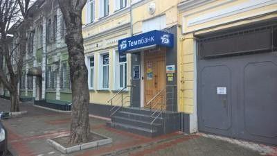 У работающего в Крыму банка отозвали лицензию