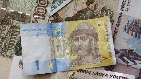 Российская Федерация заняла 3-е место среди инвесторов Украинского государства