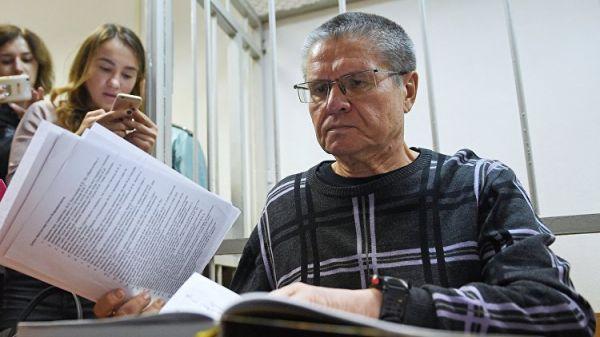 Неожиданный поворот вделе Улюкаева: обвинитель  раскрыл количество квартир идомов подсудимого