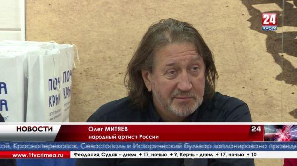 В Международный день почты народный артист России Олег Митяев поделился творческим опытом с артековцами