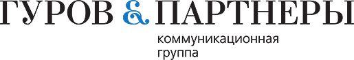 Выпускница философского факультета МГУ заняла руководящую должность в агентстве «Гуров и партнеры»