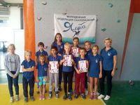 Ялтинские скалолазы привезли награды с первого этапа Кубка Керкинитиды