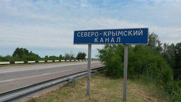 Глава Госкомводхоза рассказал о состоянии Северо-Крымского канала