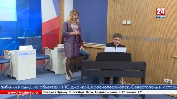 Итальянские музыканты в восторге от выступления в Крыму