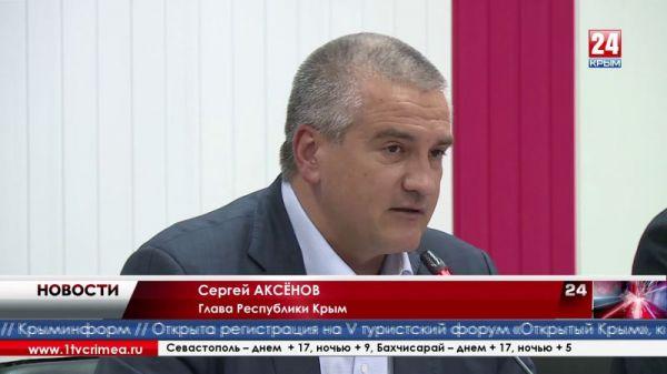 Выводы сделаны. Сергей Аксенов подвел итоги визита вице-премьеров и членов правительства в Бахчисарайский район