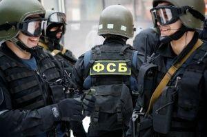 В Бахчисарае пресекли деятельность террористической организации