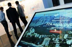 Инвесторы начали массово бежать из Крыма