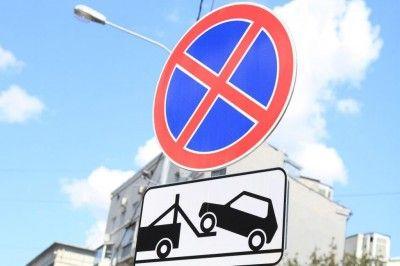 В Симферополе запретят парковку на односторонних улицах