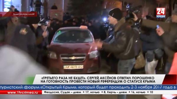 «Третьего раза не будет». Сергей Аксёнов ответил Порошенко на готовность провести новый референдум о статусе Крыма