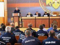 На коллегии МЧС Республики Крым подведены итоги деятельности подведомственных учреждений за 9 месяцев 2017 года