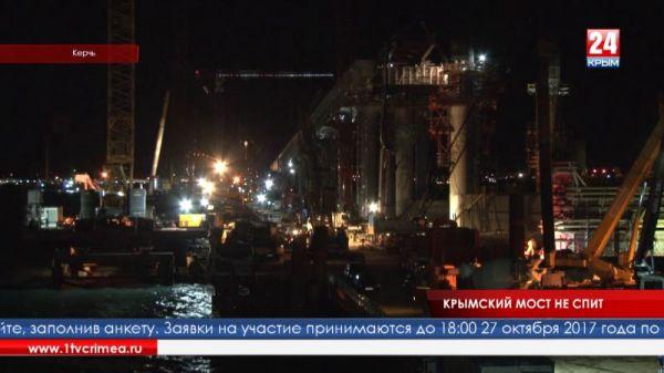 Автомобильную арку Крымского моста подняли на проектную высоту
