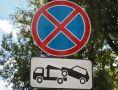 В Симферополе на улицах с односторонним движением запретят стоянки