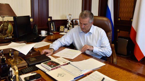Руководитель Рособрнадзора ответил навопросы родителей ярославских школьников