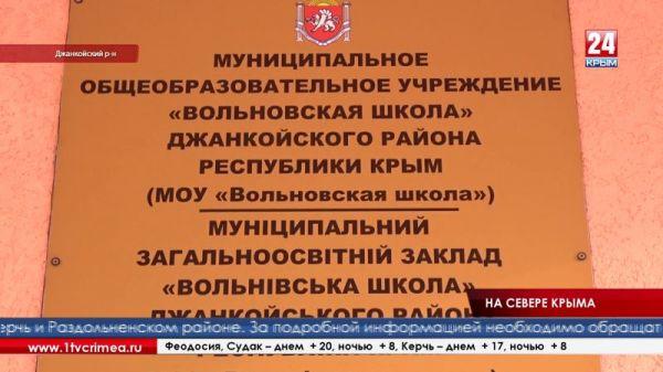 Глава Республики Крым Сергей Аксёнов побывал с рабочим визитом в Джанкойском районе