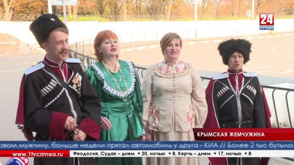 Крымчанка стала победительницей всероссийского конкурса «Миссис жемчужина России 2017»