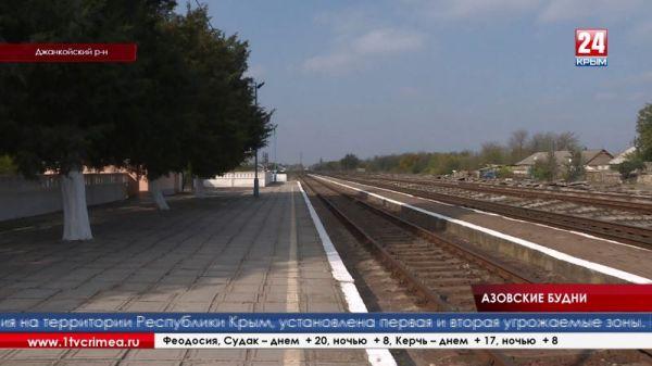 Шум от поездов, сложности с гражданством и отсутствие газа - крымский вице-премьер Лариса Опанасюк ознакомилась с проблемами одного из сёл Джанкойского района