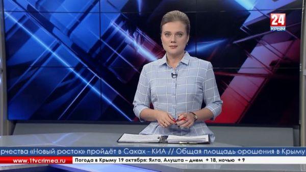 Более тысячи участников свободной экономической зоны реализуют свои проекты в Крыму