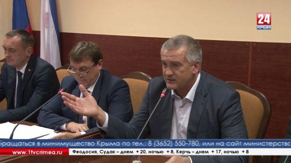 В Джанкое подвели итоги выездного приёма граждан членами правительства Крыма