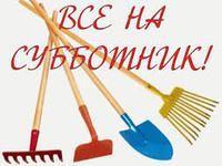 Минприроды Крыма приглашает симферопольцев на городской субботник в Гагаринском парке