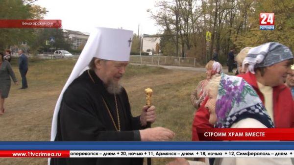 В селе Цветочное Белогорского района заложили храм в честь Апостола Фомы в день его памяти.