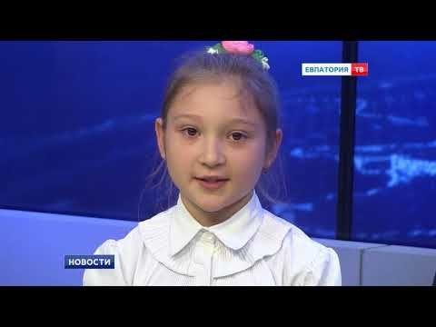 Экскурсия на телерадиокомпанию «Евпатория»