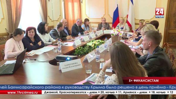 Общественный совет при министерстве финансов Крыма оценил его работу в 2017 году «на пять с плюсом»