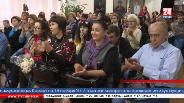 Крым приобщился к Всемирной неделе итальянского языка