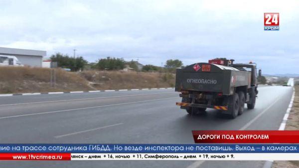 285 комплексов фотовидеофиксации дорожного движения установит на полуострове ГИБДД по Республике Крым в течение года