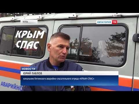 Эвакуация на канатной дороге «Мисхор – Ай-Петри»