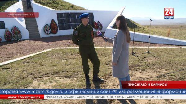 Школьники приняли присягу на Кургане Славы и стали членами военно-патриотического клуба «Сокол»