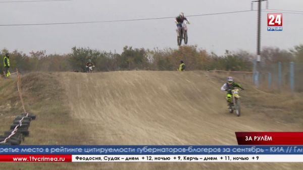 Третий этап Кубка Республики Крым по мотокроссу прошёл в Симферополе