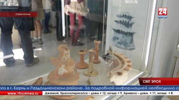 Глиняные светильники, которыми пользовались на протяжении двадцати веков можно увидеть на выставке в Херсонесе