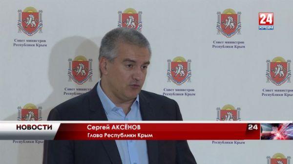 Новым председателем Госкомитета по делам межнациональных отношений и депортированных граждан Республики Крым назначен Ленур Абдураманов