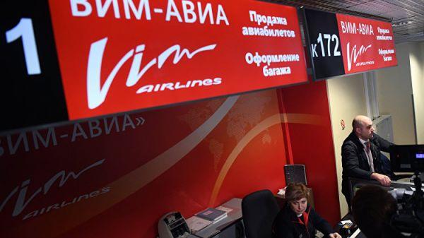 Генеральным директором «ВИМ-Авиа» назначен Вячеслав Кононенко