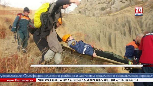 Туристку с травмой ноги эвакуировали сотрудники «Крым-спас» с мыса Меганом