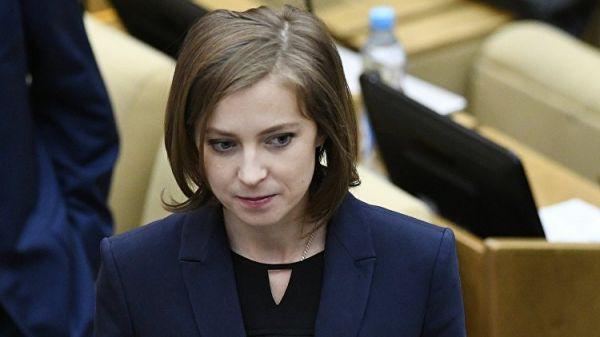 Поклонская о проекте резолюции Украины по Крыму: очередной абсурд