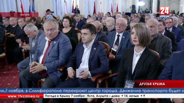 Международную ассоциацию «Друзья Крыма» создали в Ливадии