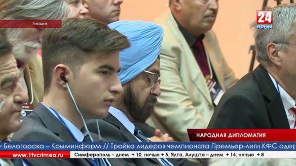90 представителей из 30 государств мира, а также 75 журналистов собрал «Форум друзей Крыма»