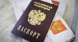 Крымчан лишают гражданства России