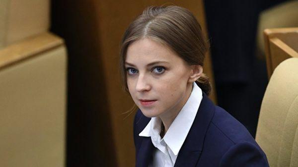 Поклонская: украинцы оказался в заложниках у политиков, давно продавших Украину