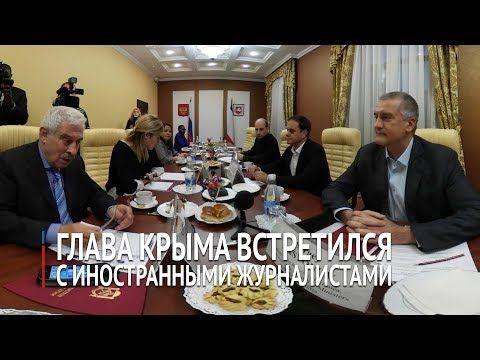 Собственные доходы Крыма в разы превысили бюджет республики украинского периода – Аксёнов