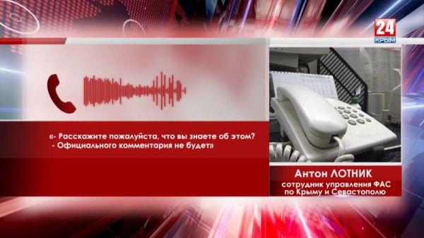В квартире главы ФАС Крыма, обнаруженного повешенным в собственной квартире, найдено его прощальное видеообращение
