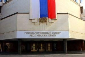 Госсовет Крыма одобрил продажу имущества Коломойского