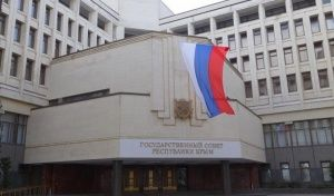 Бывший консул Польши обвинил Киев в оккупации Крыма
