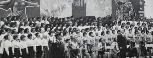 Алупкинский дом культуры празднует свое 40-летие!