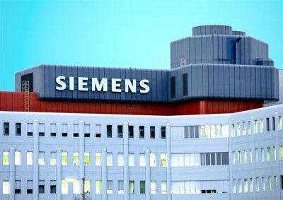 МинэнергоРФ: поставки турбин Siemens продолжаются